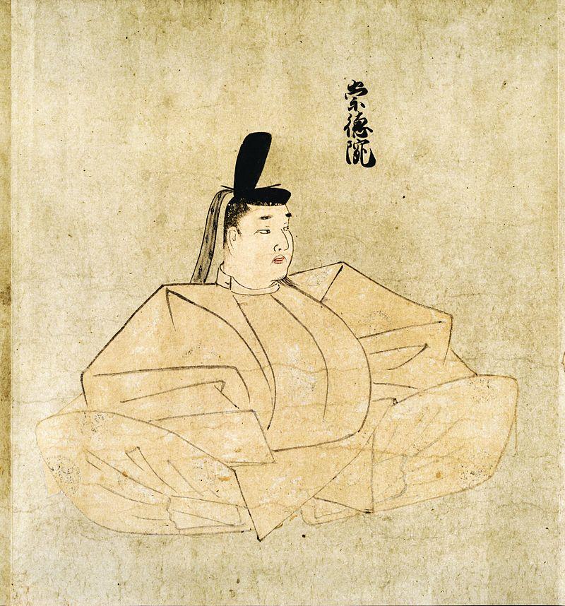 Thiên Hoàng Sutoku - Tam Đại Yêu Quái Nhật Bản